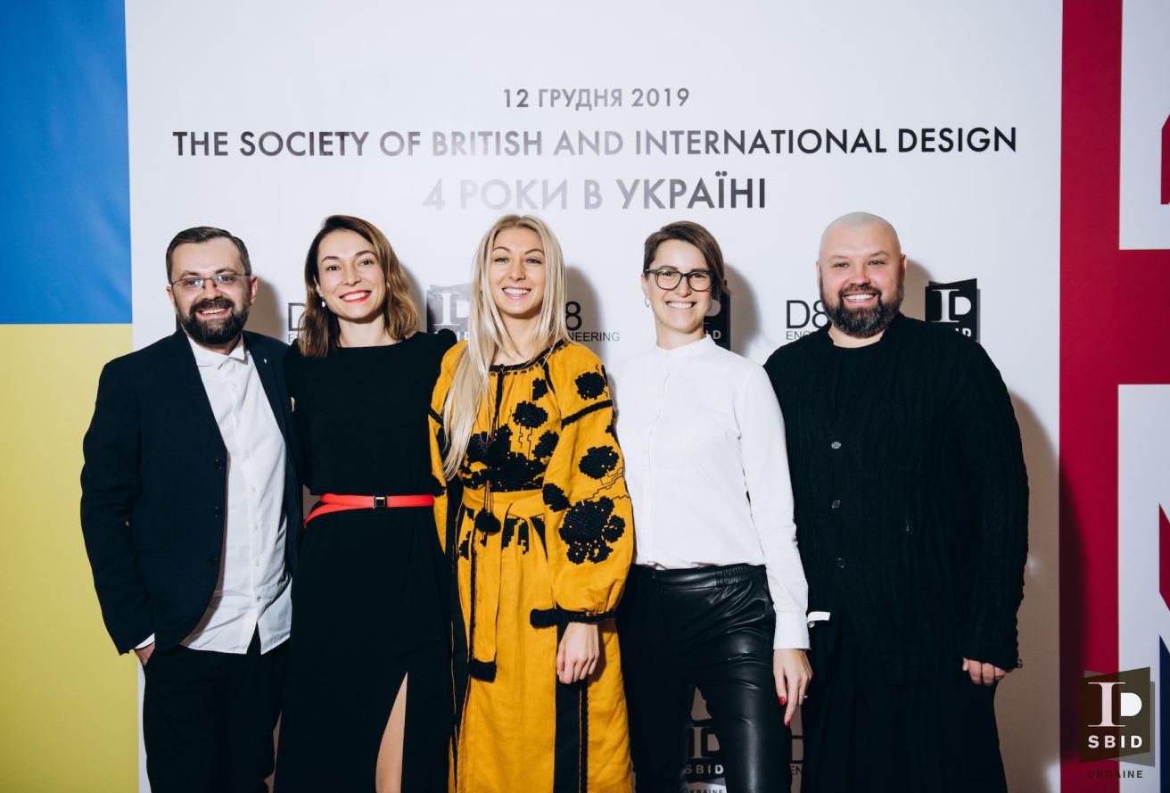 Асоціація Британського і міжнародного дизайну SBID Ukraine святкує 4 річницю!