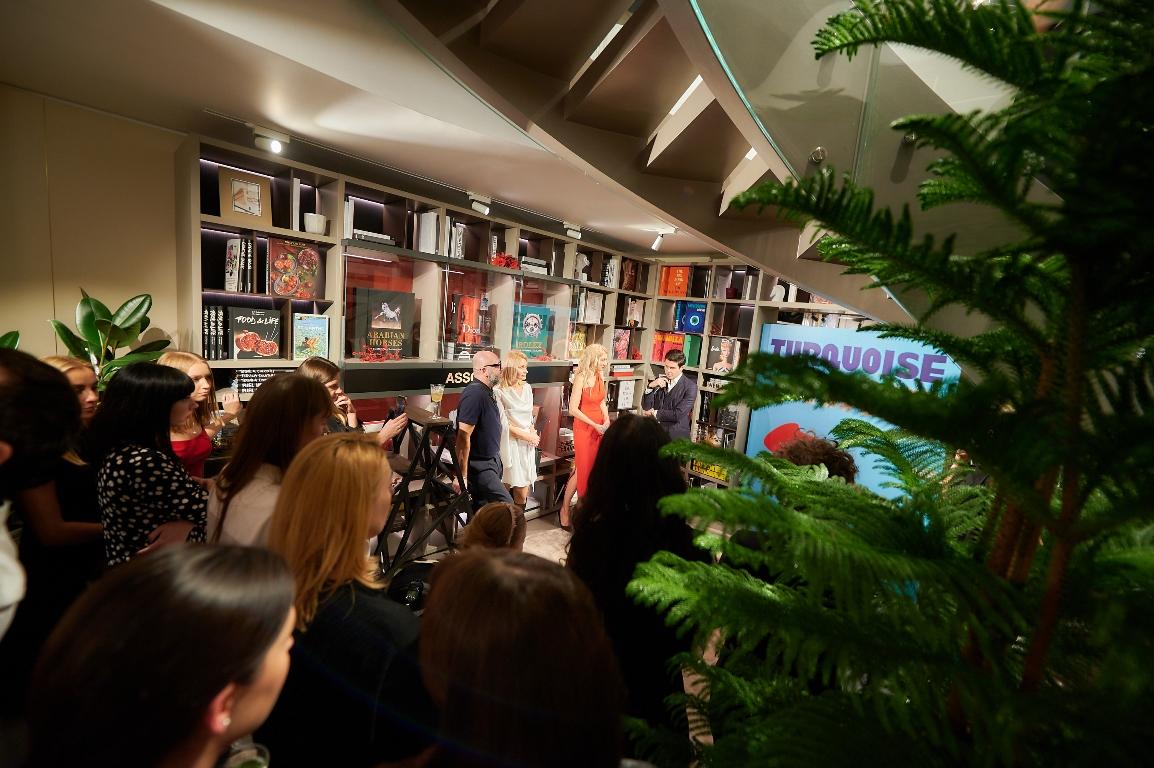 Відкриття корнера Assouline Publishing в Києві